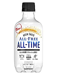 【販路限定品】サントリー オールフリー オールタイム 380mlPET×24本 ノンアルコールビールテイスト飲料