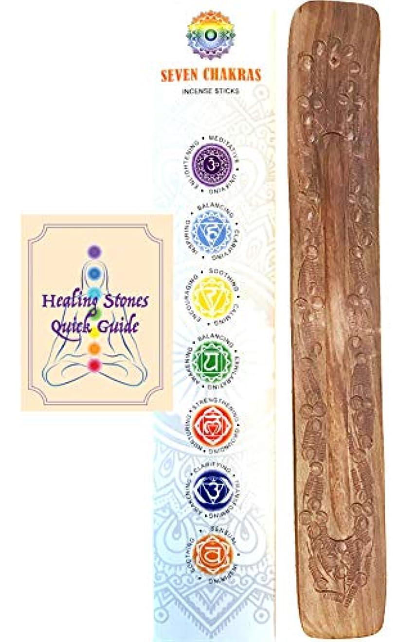 皿緯度提供7つのチャクラのお香セット – 35本の線香 各7本 瞑想、ストレング、創造性、洞察の認識用 カヌーの香炉とヒーリングストーン付き クイックチャクラガイド