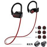 最新 Bluetooth イヤホン 高音質 ワイヤレス イヤホン Bluetooth 4.1 ネックバンド ランニング ブルートゥース イヤホン bluetooth (赤)