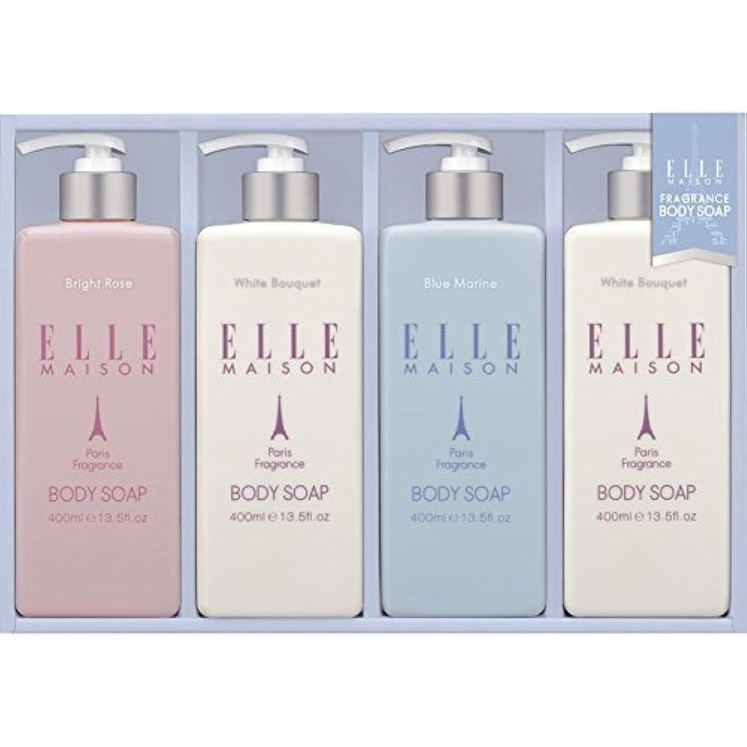 宿題わがまま励起ELLE MAISON ボディソープギフト EBS-20 【保湿 いい匂い うるおい 液体 しっとり 良い香り やさしい 女性 贅沢 全身 美肌 詰め合わせ お風呂 バスタイム 洗う 美容】