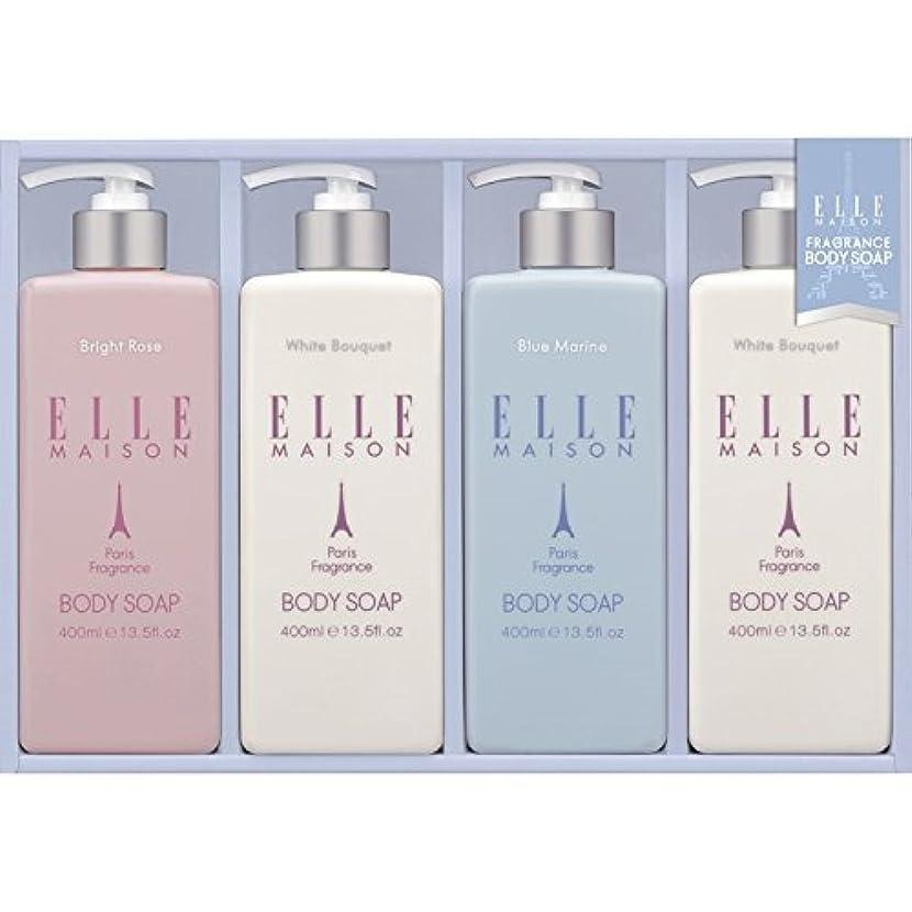 北米知覚できる年ELLE MAISON ボディソープギフト EBS-20 【保湿 いい匂い うるおい 液体 しっとり 良い香り やさしい 女性 贅沢 全身 美肌 詰め合わせ お風呂 バスタイム 洗う 美容】