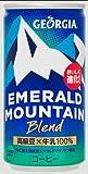 【コカコーラ社商品以外同梱不可】 ジョージアエメラルドマウンテンブレンド185g缶×30本 2ケース