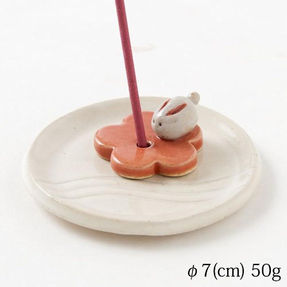 把握キー引き潮手作り花兎香立 (K3538)Incense stand