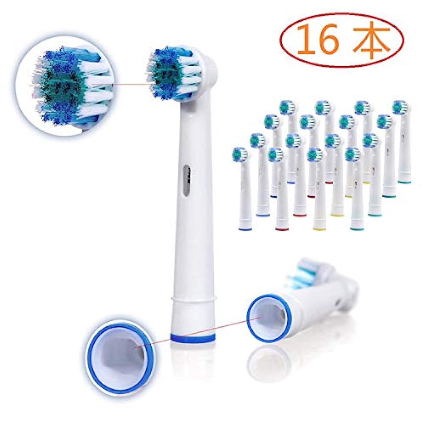 タック測定可能のぞき穴電動歯ブラシ 替えブラシブラウン オーラルB 対応 替えブラシ 16本 (白)
