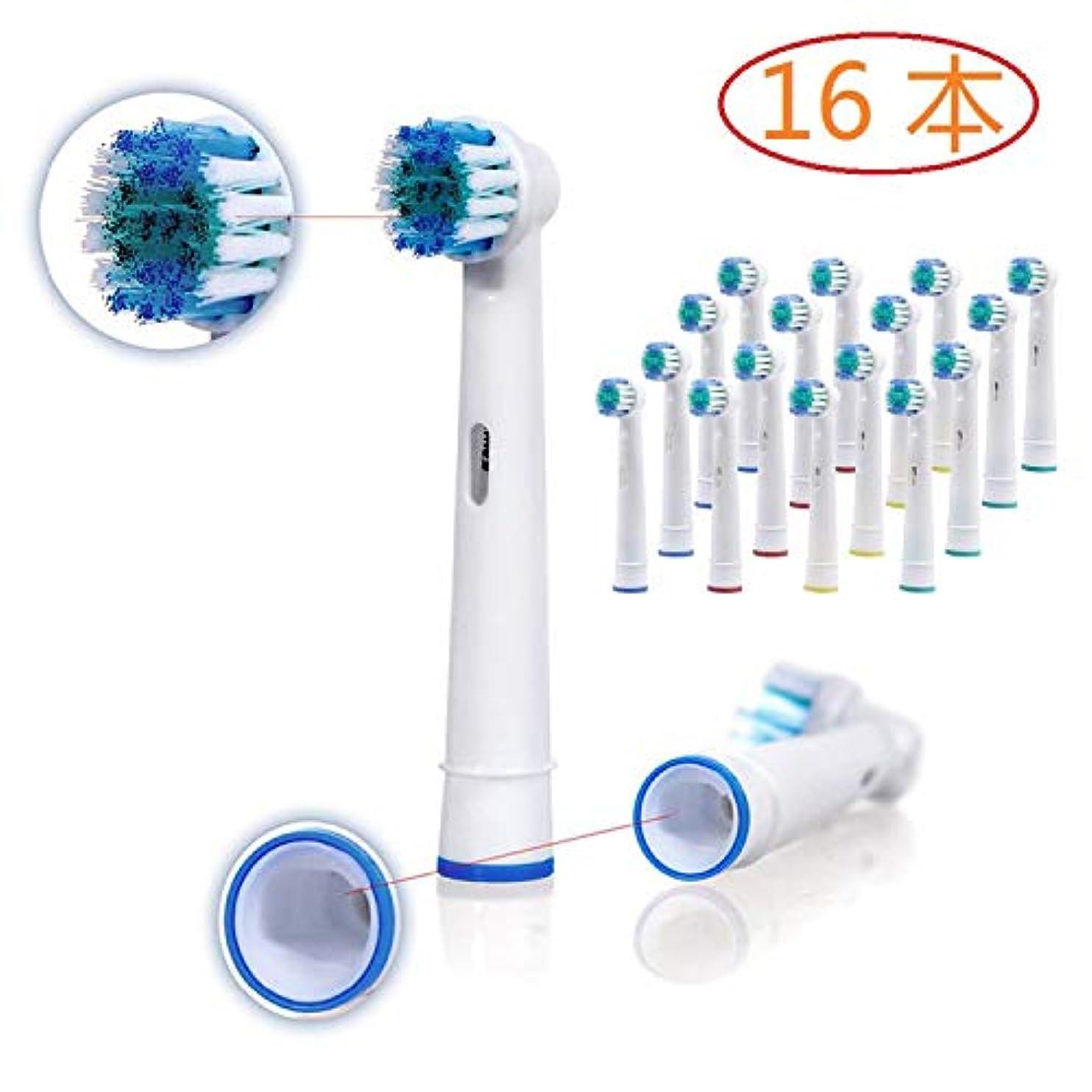 電動歯ブラシ 替えブラシブラウン オーラルB 対応 替えブラシ 16本 (白)