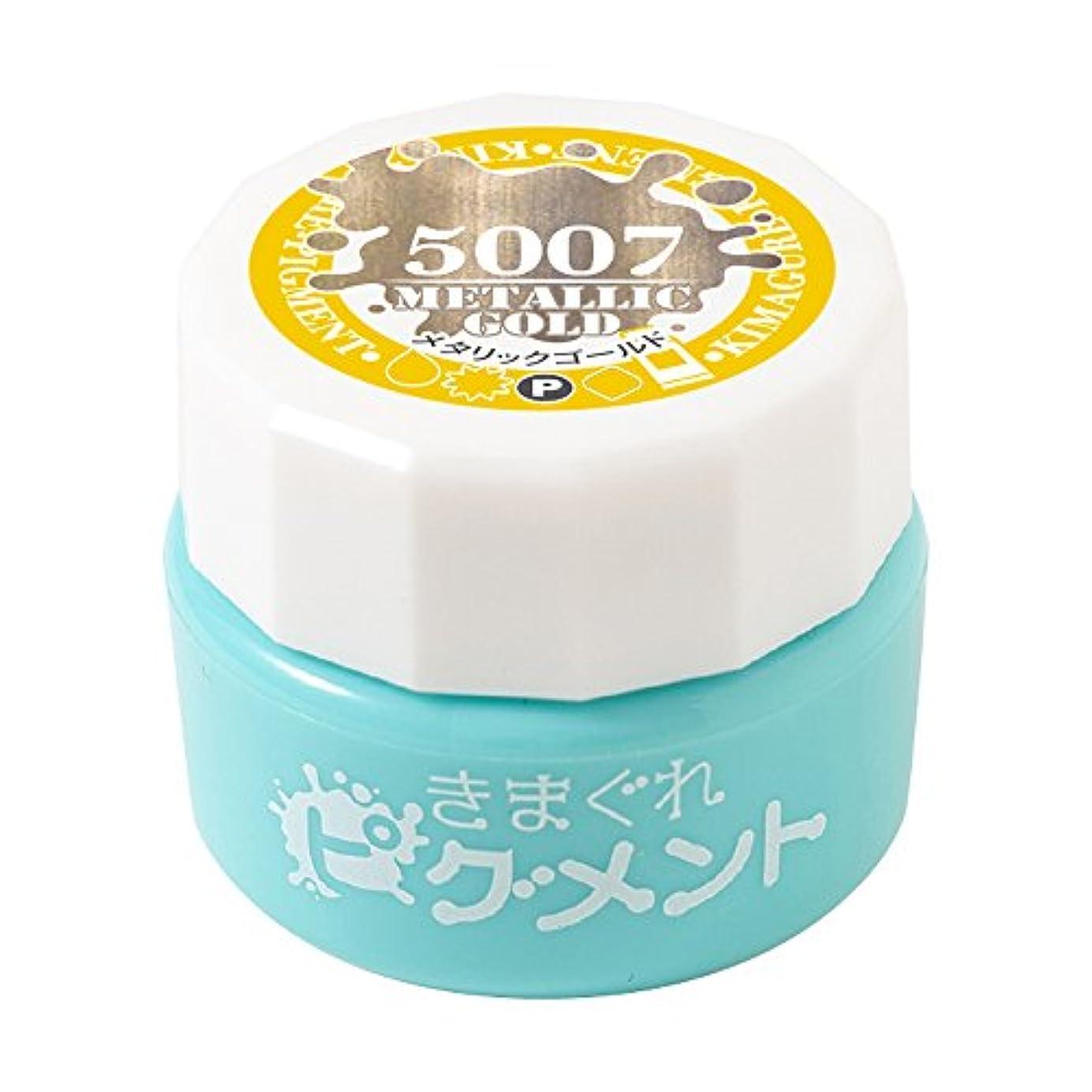 笑い飼い慣らすパーティションBettygel きまぐれピグメント メタリックゴールド QYJ-5007 4g UV/LED対応