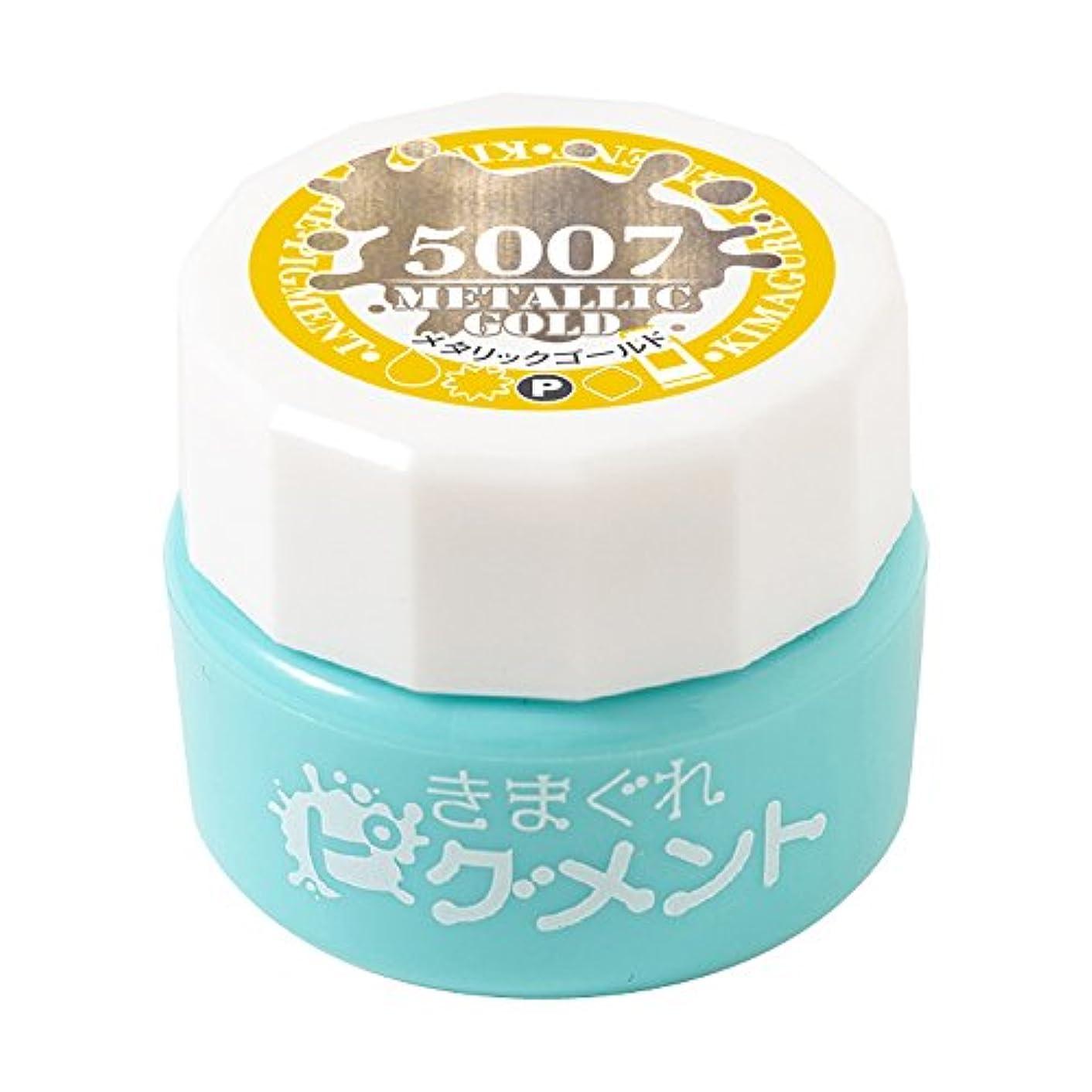 Bettygel きまぐれピグメント メタリックゴールド QYJ-5007 4g UV/LED対応