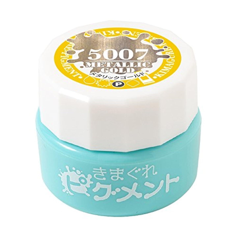 熱狂的な感じる柔らかさBettygel きまぐれピグメント メタリックゴールド QYJ-5007 4g UV/LED対応
