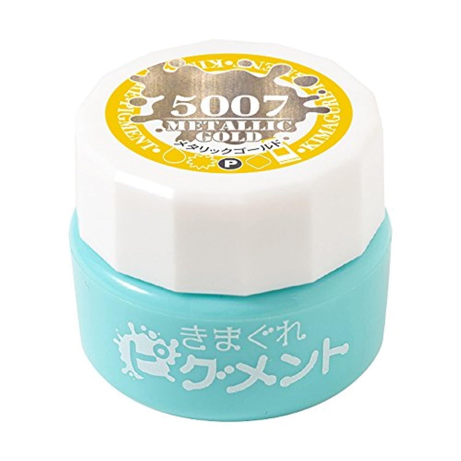 寝室フォーカス福祉Bettygel きまぐれピグメント メタリックゴールド QYJ-5007 4g UV/LED対応