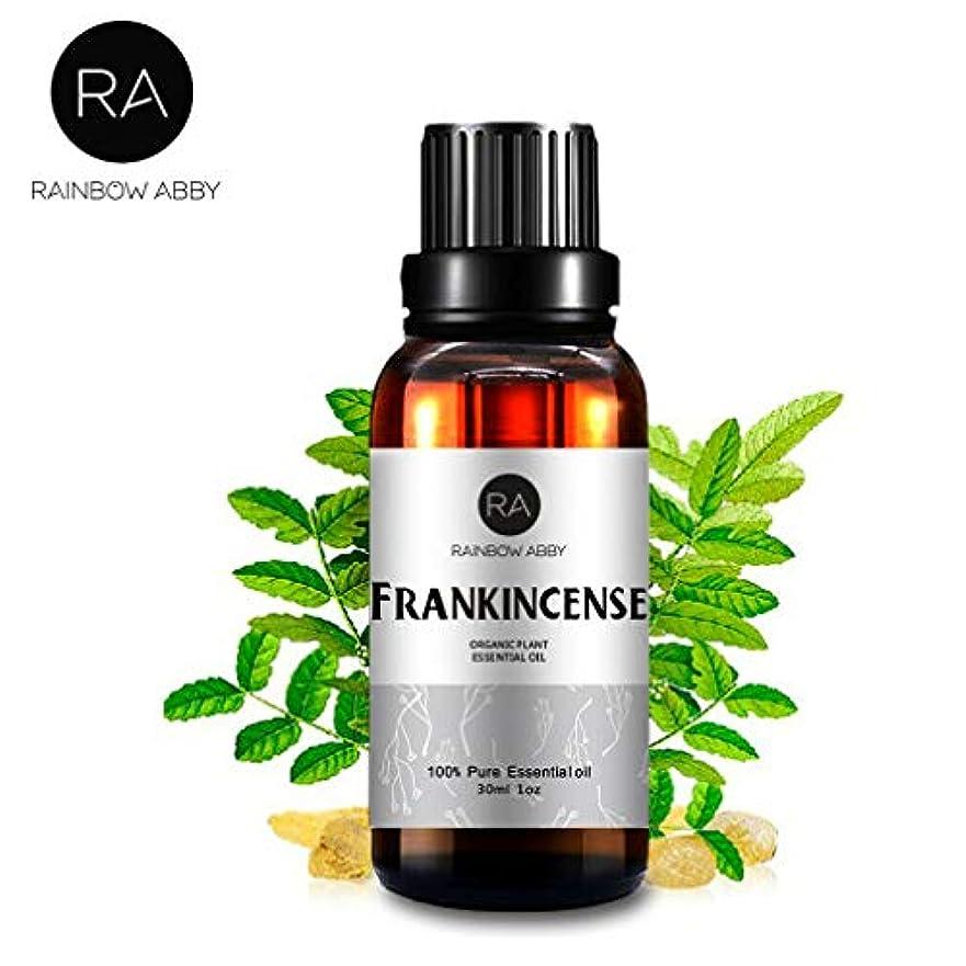 準拠週末十分ですRAINBOW ABBY フランキン センスエッセンシャル オイル ディフューザー アロマ セラピー オイル (30ML/1oz) 100% ピュアオーガニック 植物 エキスフランキン センス オイル
