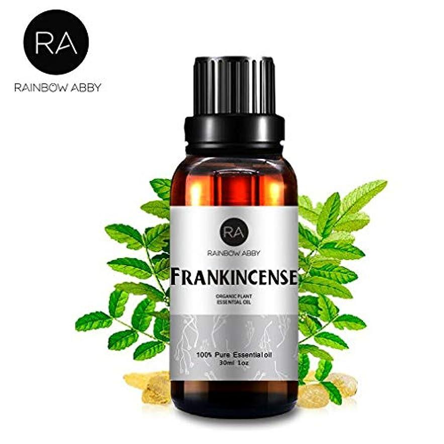 洗剤五幻滅するRAINBOW ABBY フランキン センスエッセンシャル オイル ディフューザー アロマ セラピー オイル (30ML/1oz) 100% ピュアオーガニック 植物 エキスフランキン センス オイル