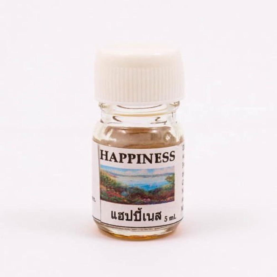 原告意味する促進する6X Happiness Aroma Fragrance Essential Oil 5ML. cc Diffuser Burner Therapy