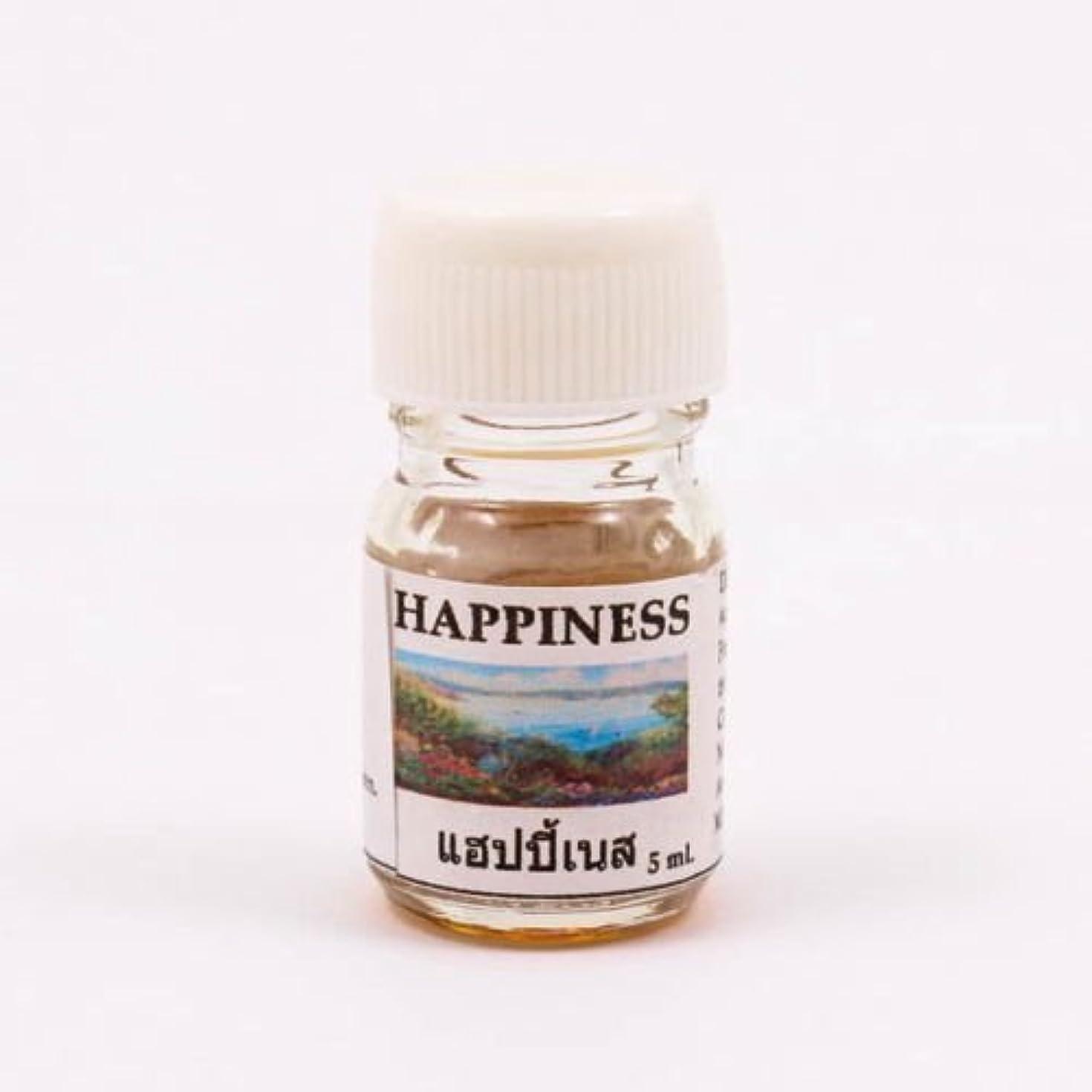 受益者またね満足させる6X Happiness Aroma Fragrance Essential Oil 5ML. cc Diffuser Burner Therapy