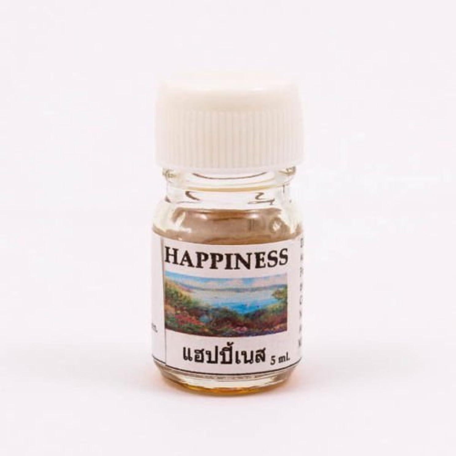 テント手段粉砕する6X Happiness Aroma Fragrance Essential Oil 5ML. cc Diffuser Burner Therapy