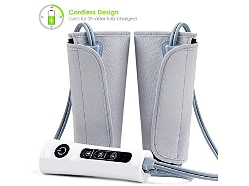 フォーマット大脇に脚マッサージャー空気圧縮脚スリーブ用ふくらはぎアーム足循環内蔵充電式バッテリーコードレスデザイン
