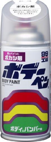 SOFT99 ( ソフト99 ) ペイント ボデーペン ボカシ剤 08004 [HTRC2.1]