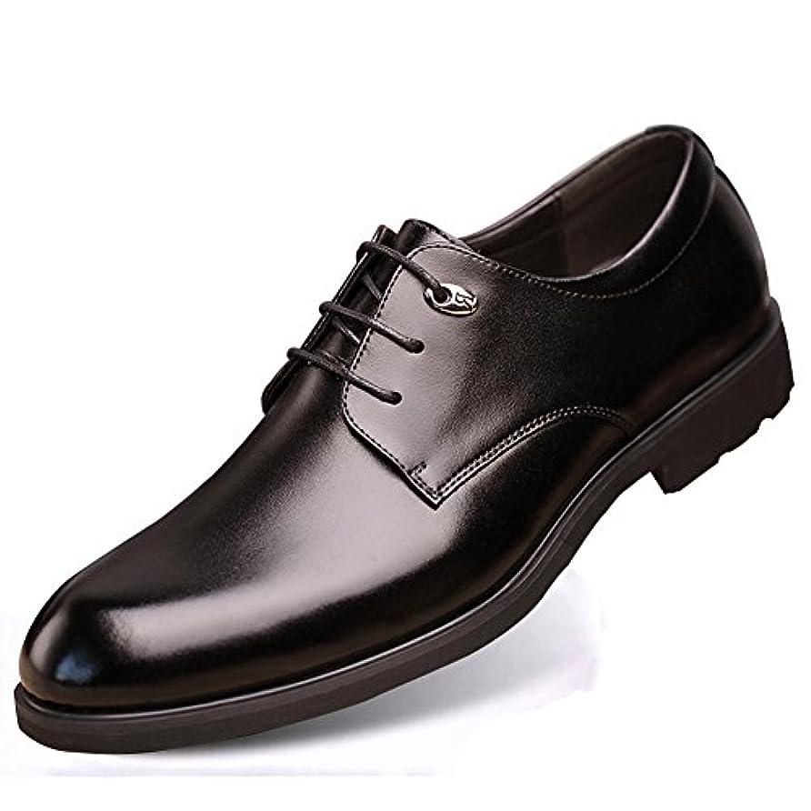 画面すごい下にMAXTEC ビジネスシューズ 紳士靴 革靴 メンズ レースアップ 牛革 通勤