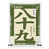 ホクレン 無洗米八十九(おぼろづき) 5kg