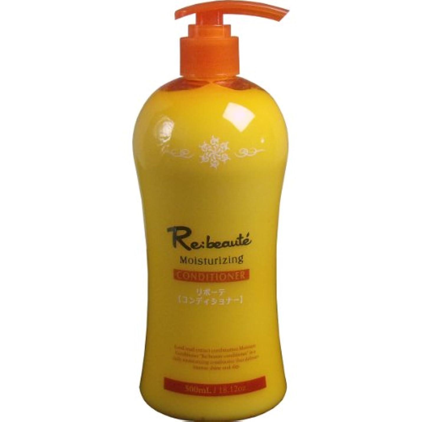美容師和らげるネストかたつむり分泌液配合。蘇えるうるツヤ髪!コンディショナー 500mL 3本セット