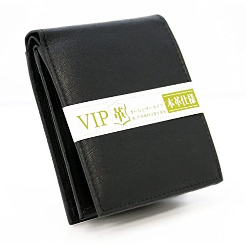 [ビップライン]VIP LINE 二つ折り財布 メンズ 牛革 小銭入れ付き 本革 レザー VL-1023 (ブラック)