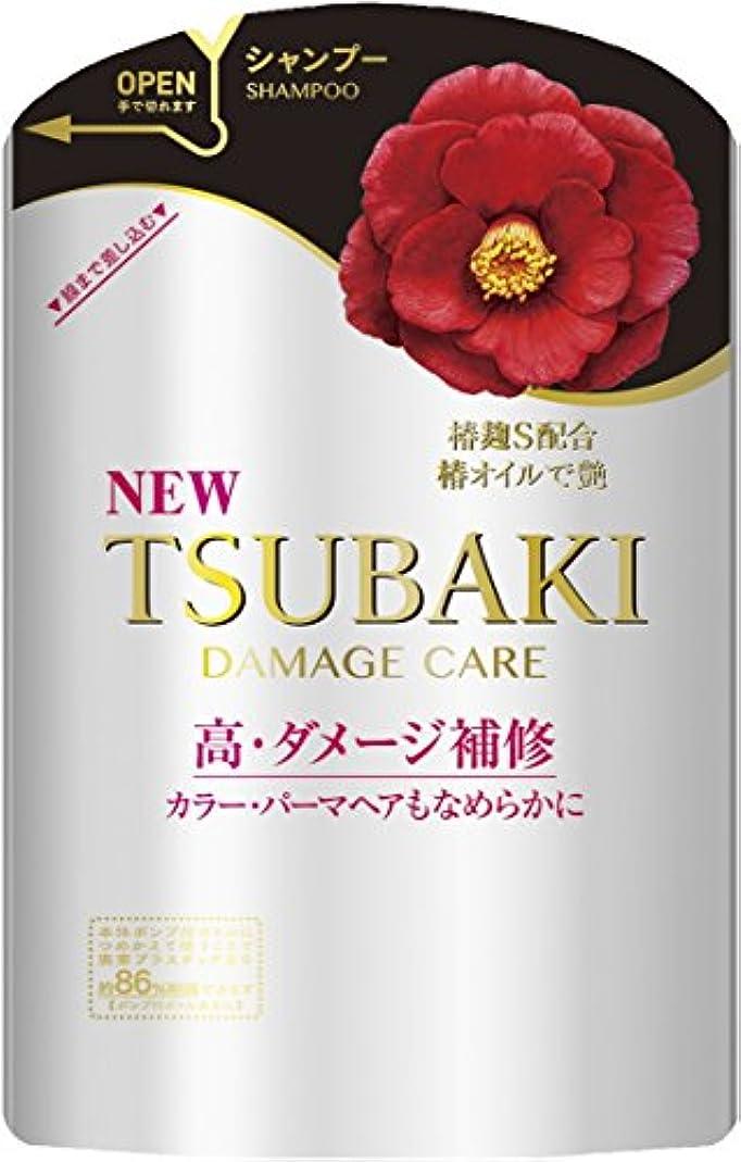 限り強い鉄道TSUBAKI ダメージケア シャンプー つめかえ用 345ml