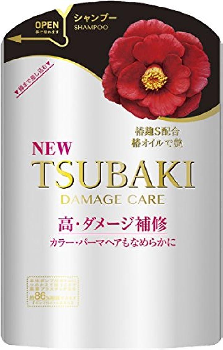 カーテンガラス品種TSUBAKI ダメージケア シャンプー つめかえ用 345ml