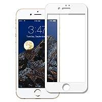 iPhone8 / iPhone7 ガラスフィルム 【2.5D 全面保護 ホワイトフレーム】 日本製ガラス 指紋防止 気泡防止 ラウンドエッジ 0.3mm 保護フィルム 【BELLEMOND】 iPhone8/7 2.5D CLWH