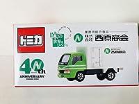 トミカ 西原商会 40周年記念トミカ いすず エルフ