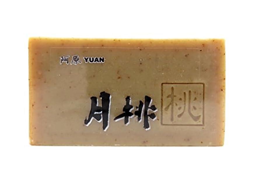 分注する上にコンピューターを使用するユアン(YUAN) 月桃(ゲットウ)ソープ 固形 100g (阿原 ユアンソープ)