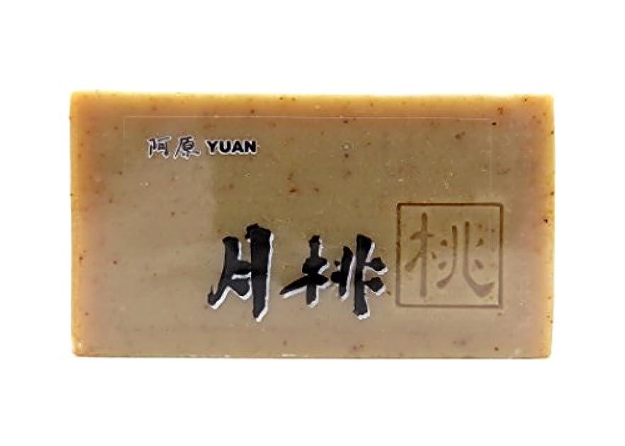トロイの木馬こだわり約ユアン(YUAN) 月桃(ゲットウ)ソープ 固形 100g (阿原 ユアンソープ)