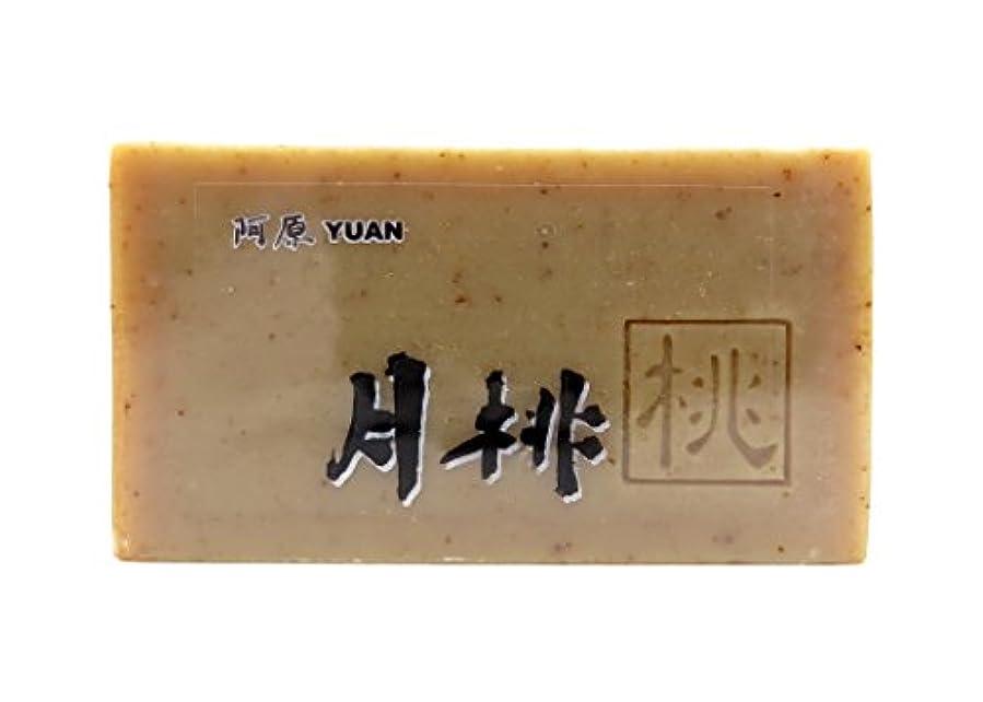 野な軽量凍るユアン(YUAN) 月桃(ゲットウ)ソープ 固形 100g (阿原 ユアンソープ)