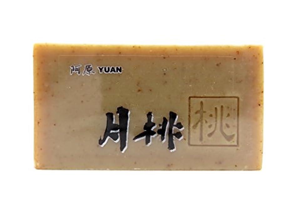 輝度スカーフ労働者ユアン(YUAN) 月桃(ゲットウ)ソープ 固形 100g (阿原 ユアンソープ)