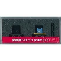 津川洋行 Nゲージ 14017 保線用トロッコ ウェルダー付