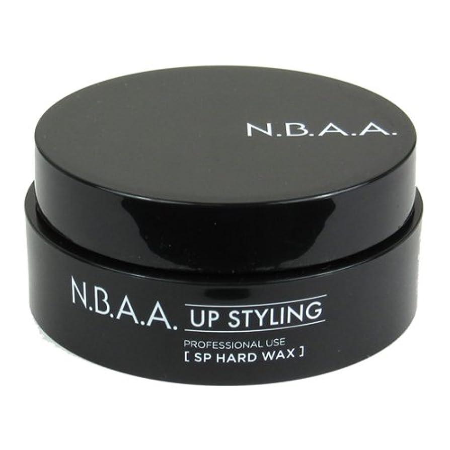 ばかげた理容室強制N.B.A.ASPハードワックス75g