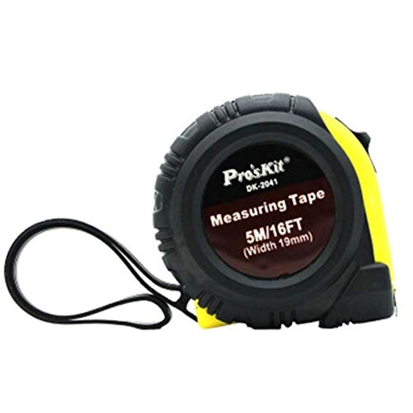 エンゲージメント偽善者の慈悲でMINHUISHANGMAO スチールテープメジャー/テープメジャー/ルーラー/ルーラー/テープメジャーツール、5 M強磁気抵抗落下テープメジャー、スチールテープメジャーボックス標準測定ツールメトリックシステムディスプレイ、ブラック (Color : Black, Size : 5m)