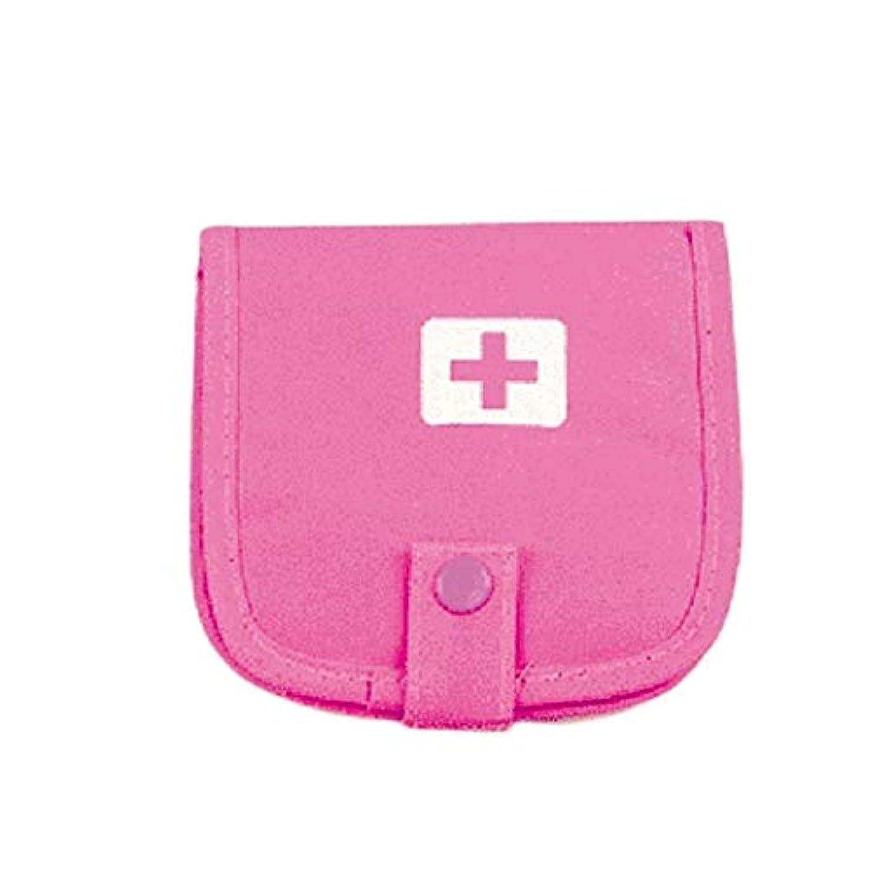 視聴者思想無駄だHTDZDX 小さい薬袋の屋外の旅行のための医学の貯蔵袋の折り畳み式の携帯用薬の袋 (Color : Red)