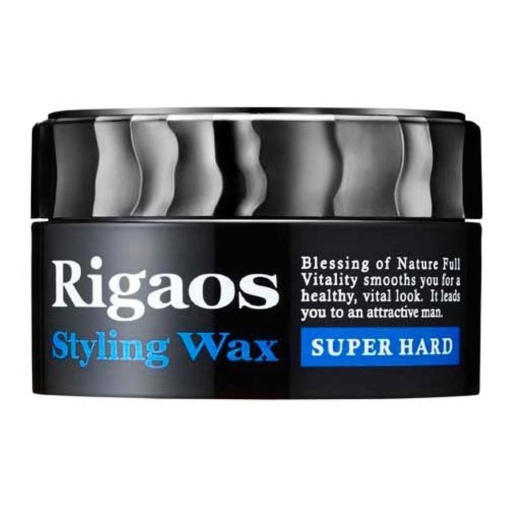 起きる黒くする生むRigaos リガオス スタイリングワックス スーパーハード ミニ 15g