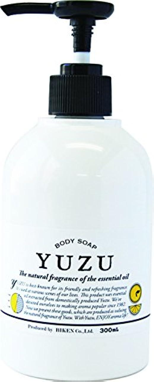 提供するスタイル納屋高知県産YUZU ボディソープ