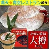 小鯛の笹漬け(ささ漬) (大樽)【高電圧凍結品・冷凍便でお届け】[_210101_]