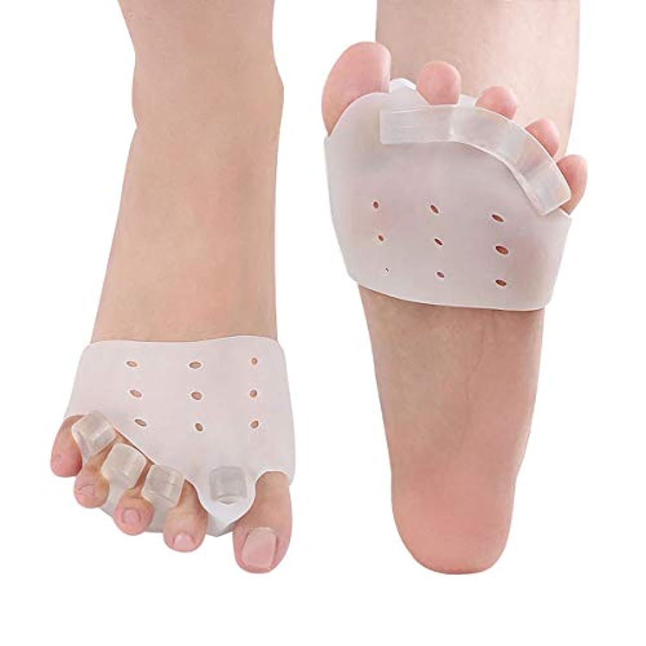 動かない南東指定足指パッド セパレーター 矯正 足指を広げる 外反母趾矯正 内反小趾 サポーター 足指矯正パッド 足指分離 足指 シリコンパッド 足用保護パッド 足の痛みを軽減 男女兼用 左右兼用 (左右セット)