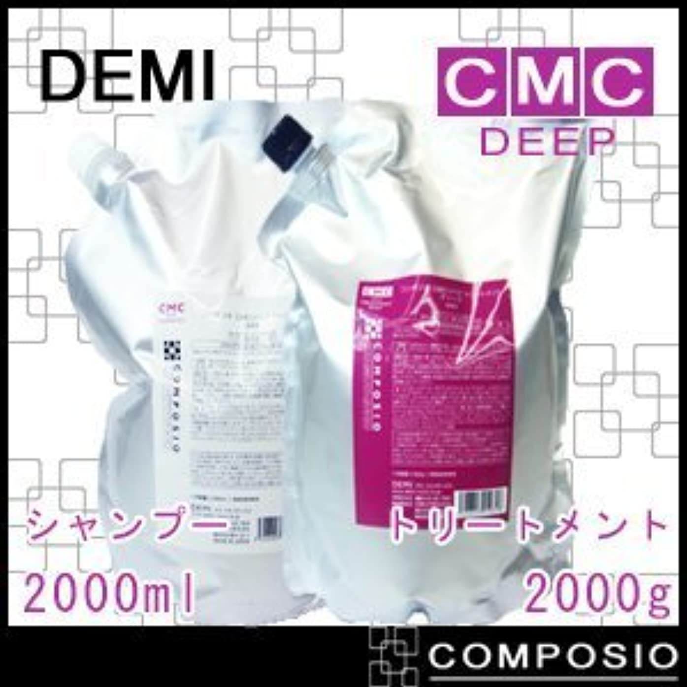 家畜効果的歯科のデミ コンポジオ CMCリペアシャンプー&トリートメント ディープ 詰替 2000ml,2000g