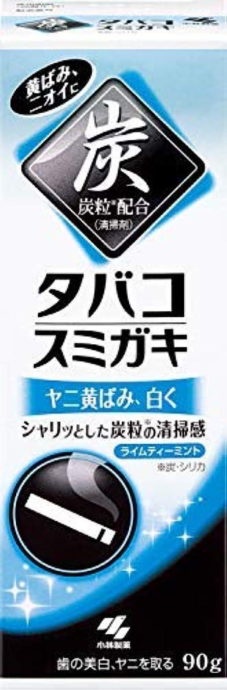 バリケード満員裁定タバコスミガキ 90g × 10個セット