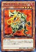 遊戯王OCG ヴォルカニック・エッジ DE01-JP122-N デュエリストエディション1