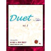 Duet~二重奏 Vol.1