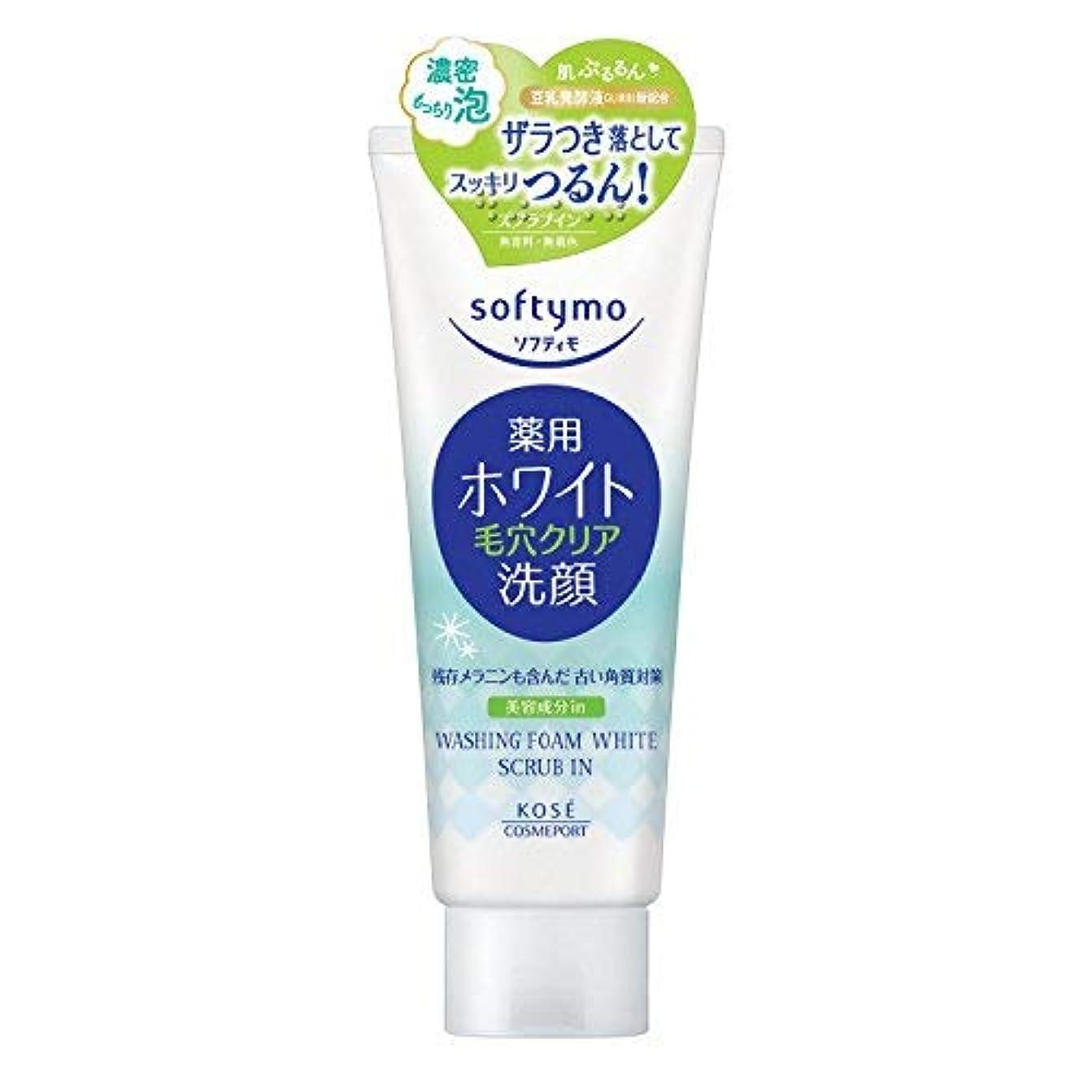役に立つバッグリラックスソフティモ薬用洗顔フォーム(ホワイト)スクラブイン × 12個セット