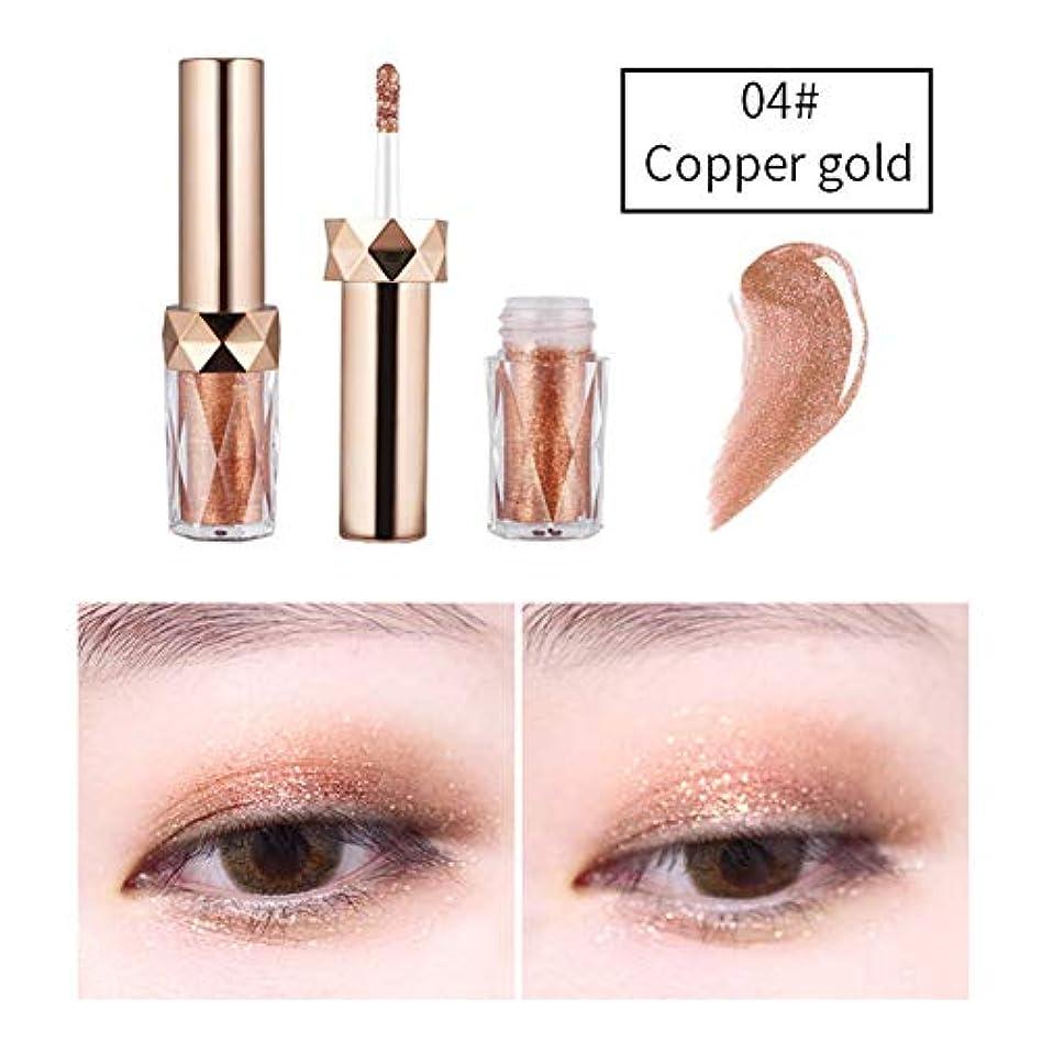 着服平和な認証Cutelove リキッドアイシャドウ ダイヤモンドのような煌めき 日常でも使える ロングラスティング Copper Gold