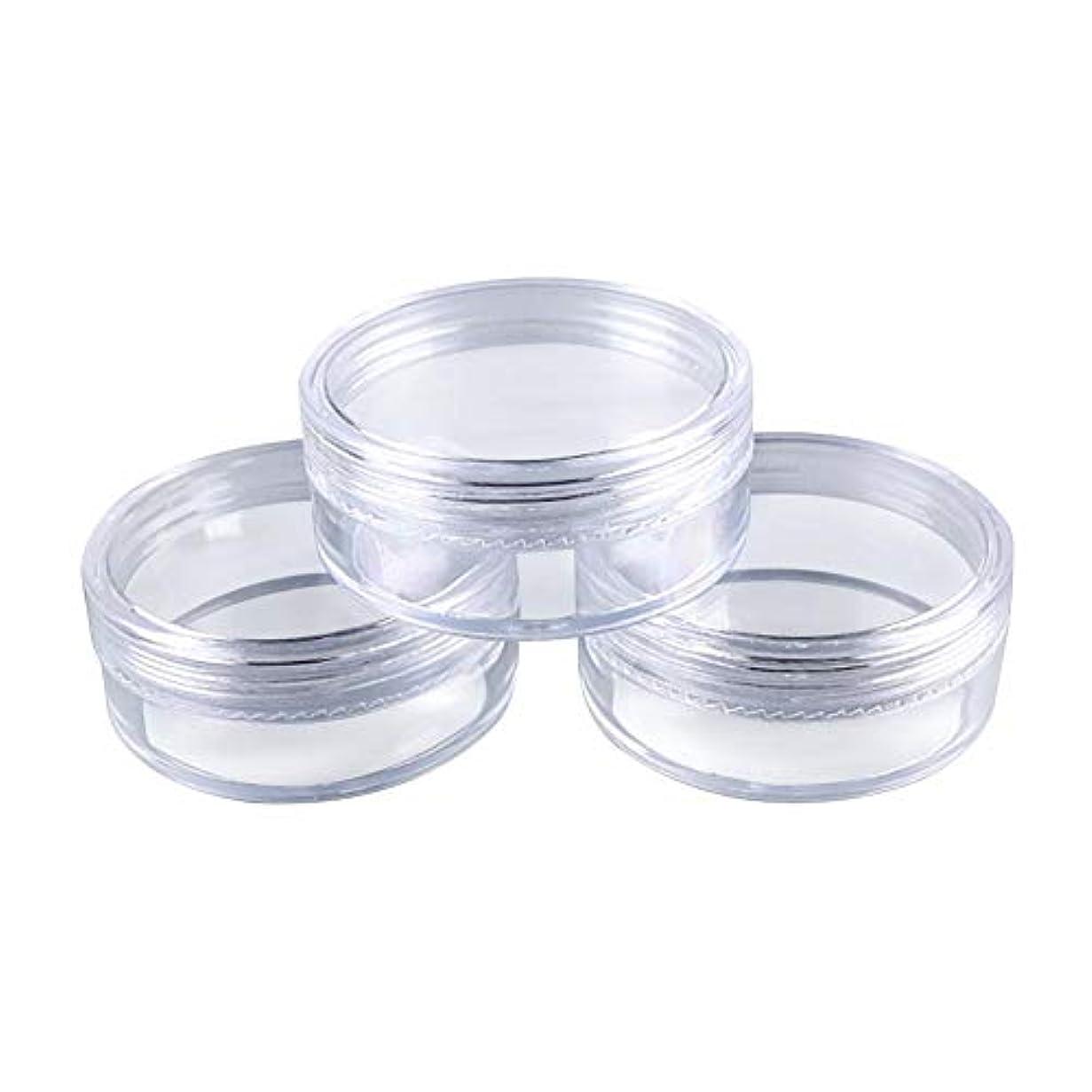 連結するハブブする必要があるトラベルボトル 小分け容器 50個セット 5ml プラスチック缶 詰め替え容器 クリームケース 化粧品 クリーム 小物用 収納ボックス 化粧品サブボトリング 透明カラージャー