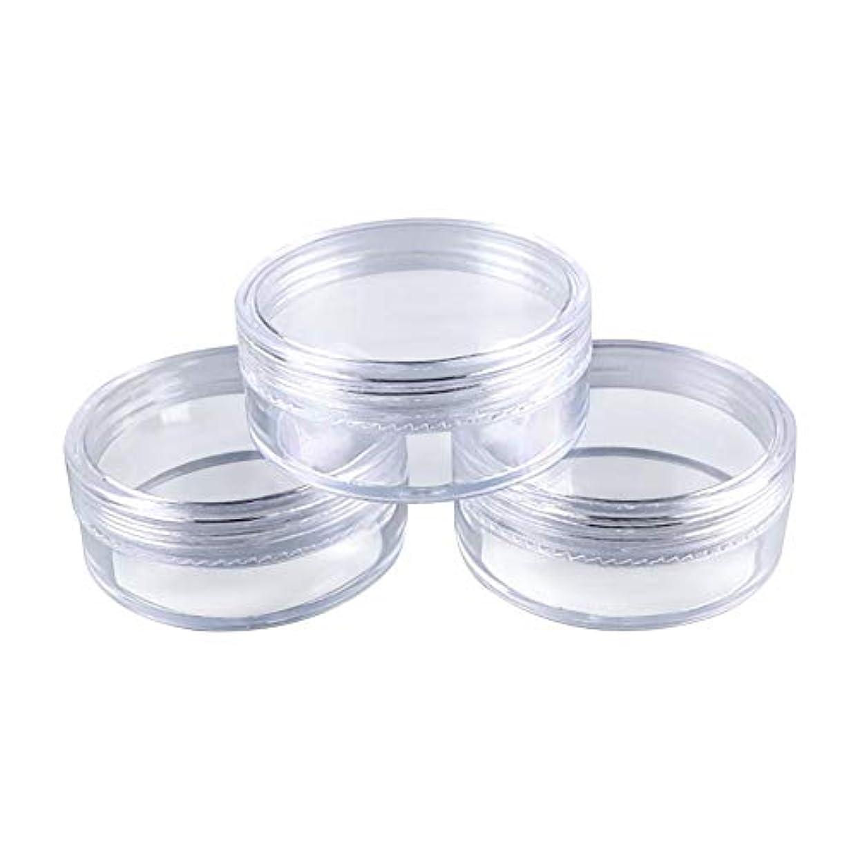 トラベルボトル 小分け容器 50個セット 5ml プラスチック缶 詰め替え容器 クリームケース 化粧品 クリーム 小物用 収納ボックス 化粧品サブボトリング 透明カラージャー