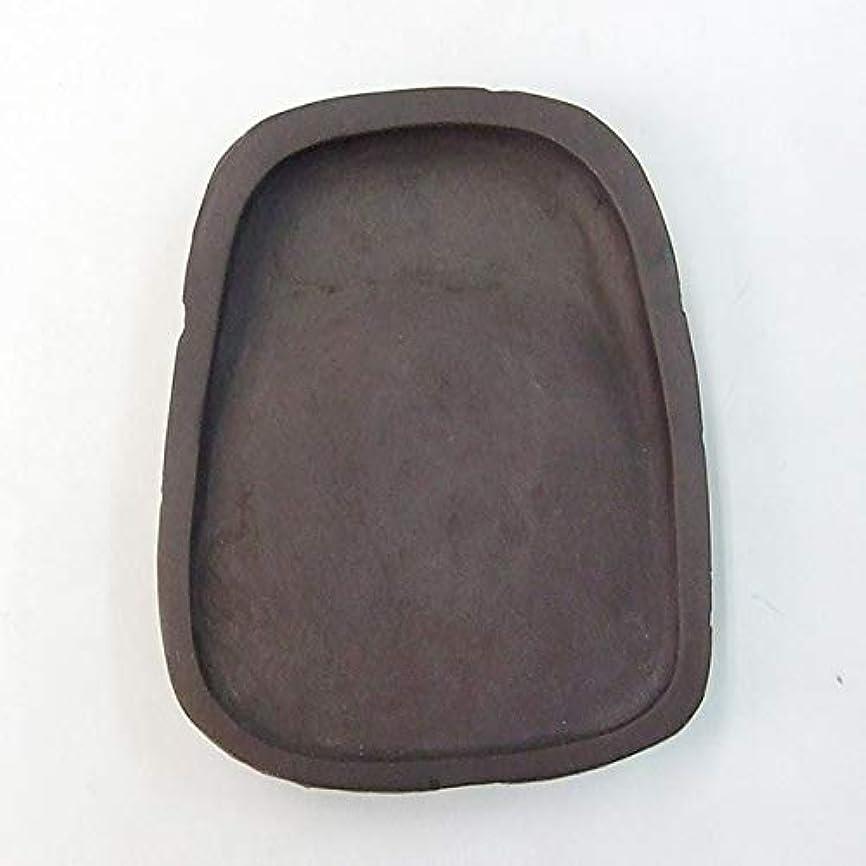 スローイサカ商標端渓 宋坑 天然型淌池硯 3.5吋