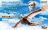 想造ガレリア ムスカ FULL ACTION Ver. プレミアムバンダイ限定 天空の城ラピュタ フィギュア